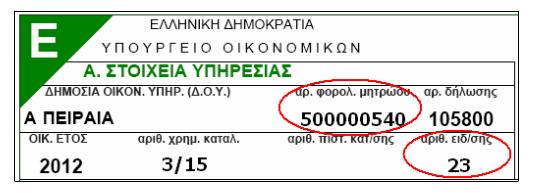 948.959.965_01