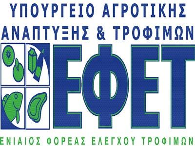 efet_1