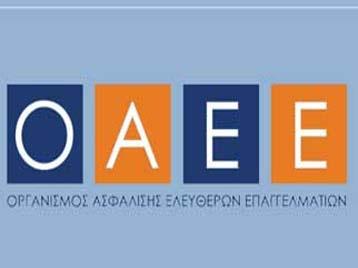 oaee_arcadia1_02